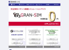 Grandline-net.co.jp thumbnail