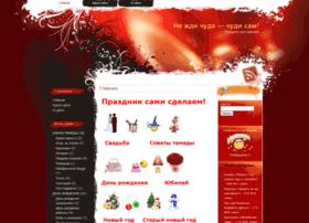 Grandmatanya.ru thumbnail