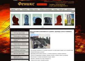 Granit-fenix.ru thumbnail