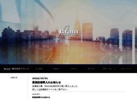 Grant.gr.jp thumbnail