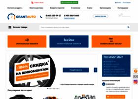 Grantauto.ru thumbnail