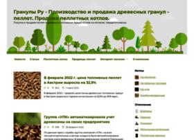 Granuly.ru thumbnail