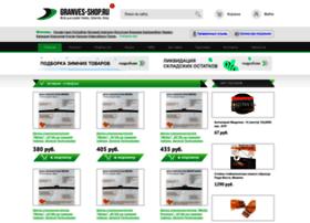 Granves-shop.ru thumbnail