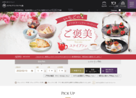 Granvia-osaka.jp thumbnail