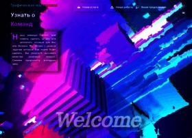 Graphshop.ru thumbnail