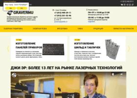Gravernu.ru thumbnail