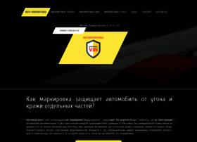 Gravirovkavin.ru thumbnail