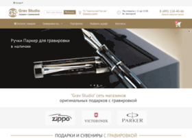 Gravstudio.ru thumbnail