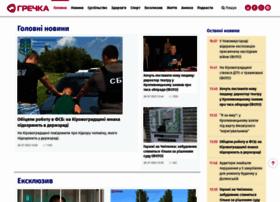 Gre4ka.info thumbnail