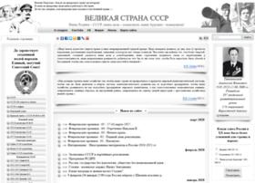 Great-country.ru thumbnail