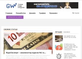 Great-world.ru thumbnail