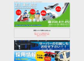 Greatpack.co.jp thumbnail