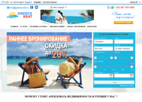 Greece-rent.ru thumbnail