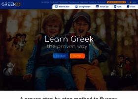 Greek123.com thumbnail