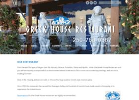 Greekhouserestaurant.ca thumbnail