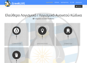Greeklug.gr thumbnail
