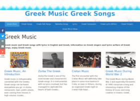 Top 5 Greek music websites