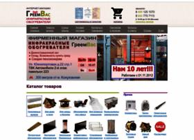Greemvas.ru thumbnail