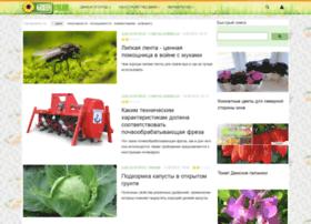 Green-color.ru thumbnail