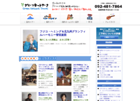 Green-network.jp thumbnail
