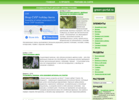 Green-portal.ru thumbnail