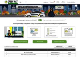 Green-way.com.ua thumbnail