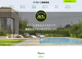 Green1973.co.jp thumbnail