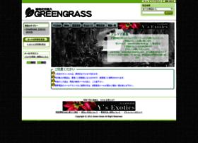 Greengrass.shop-pro.jp thumbnail
