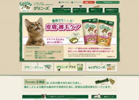 Greenies.jp thumbnail