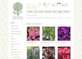 Greenlab-shop.ru thumbnail