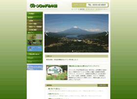 Greenlodge.jp thumbnail