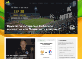 Greenmile.ru thumbnail