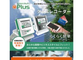 Greennuts.jp thumbnail