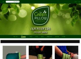 Greenpillow.co.il thumbnail