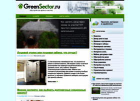 Greensector.ru thumbnail