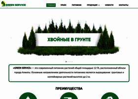 Greenservice.kz thumbnail
