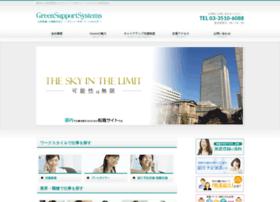 Greensupport.co.jp thumbnail