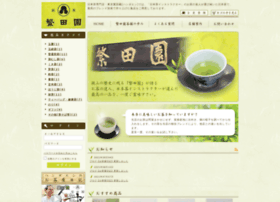 Greentea-net.co.jp thumbnail
