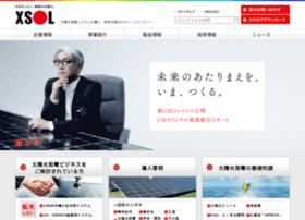 Greentec-group.co.jp thumbnail