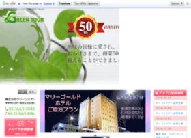 Greentour.co.jp thumbnail