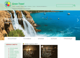 Greentravel.bg thumbnail