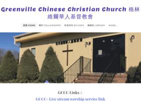 Greenvillechinesechurch.org thumbnail