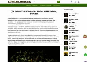Greenyline.com thumbnail