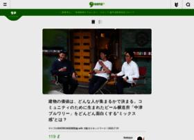 Greenz.jp thumbnail