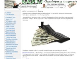 Greez.ru thumbnail