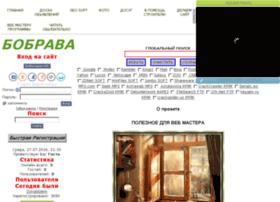 Gricilo.ru thumbnail