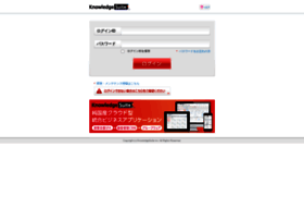Gridy.jp thumbnail
