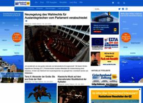 Griechenland.net thumbnail