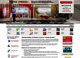 Grifstroy.ru thumbnail