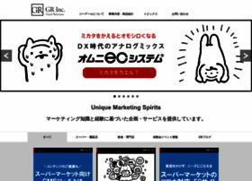 Grinc.co.jp thumbnail